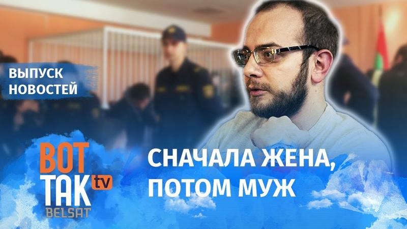 Где нашли пропавшего журналиста Белсата Игоря Ильяша Вот так