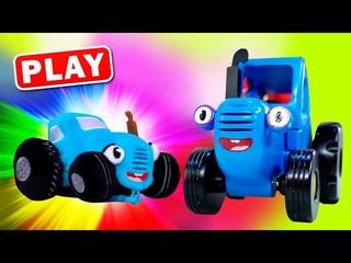 KyKyPlay - Синий Трактор заколдован  - Поиграйка с Алисой