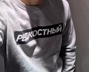 Личный фотоальбом Клима Малиновского