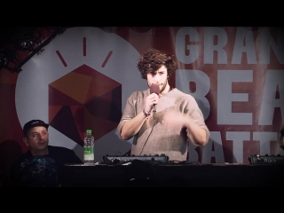 MB14 (FRA) vs WAWAD (FRA) - Grand Beatbox LOOPSTATION Battle 15 - SMALL FINAL