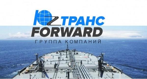 Ставка перевалки в портах Новороссийск