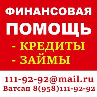 Саратов деньги под залог у частных лиц купить машину в автоломбард в омске