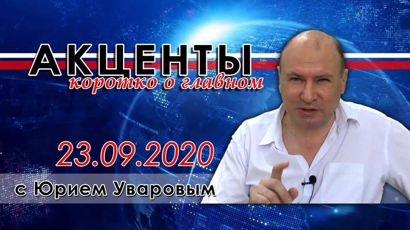 НЕХТА вывели на чистую воду План Маршалла для Беларуси Петиция Райкина Санкции Тихановской