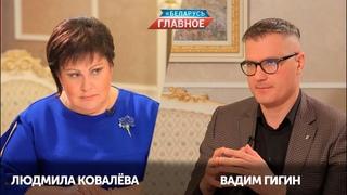 Интервью с историком, политологом и публицистом Вадимом Гигиным.
