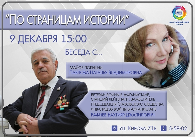 Афиша мероприятий с 9 по 15 декабря, изображение №1