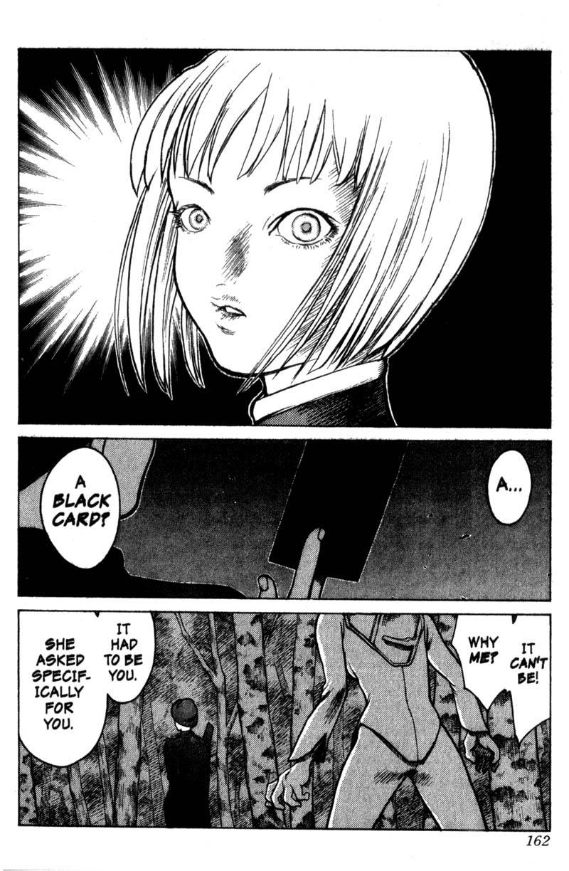 Claymore, Chapter 4, image #13