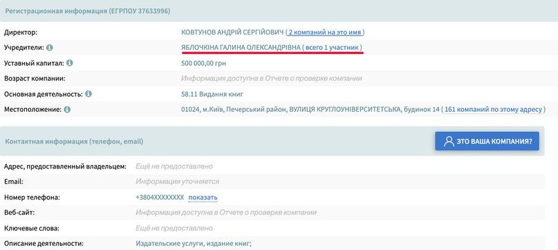 """Алёна Намлиева - Подробный разбор """"АллатРа"""" Опасности этого учения NCRPC8wARu4"""