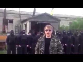 Батальон Донбасс взял под контроль Великоновоселковский РОВД Начальник милиции бежал Донецк,Славянск