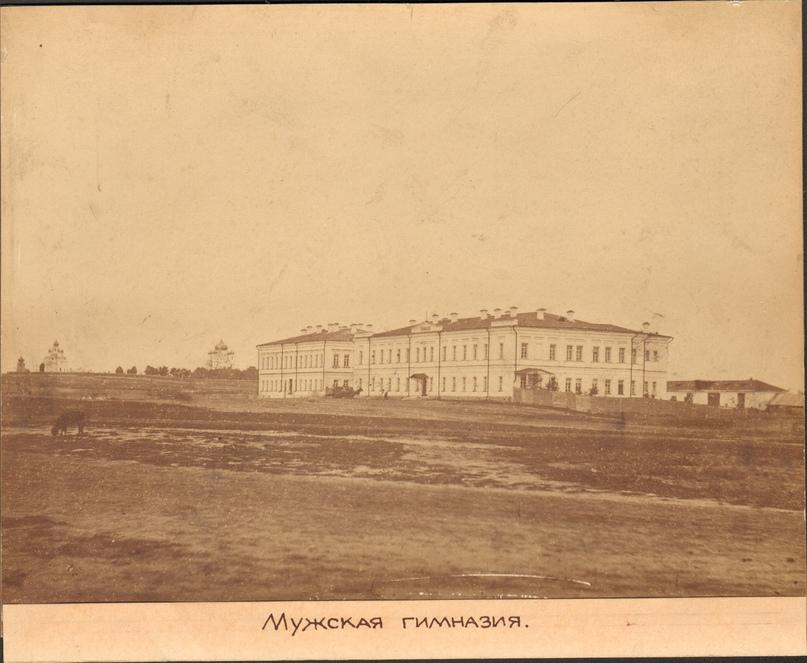 Из фондов Троицкого краеведческого музея. Здание до строительства перехода