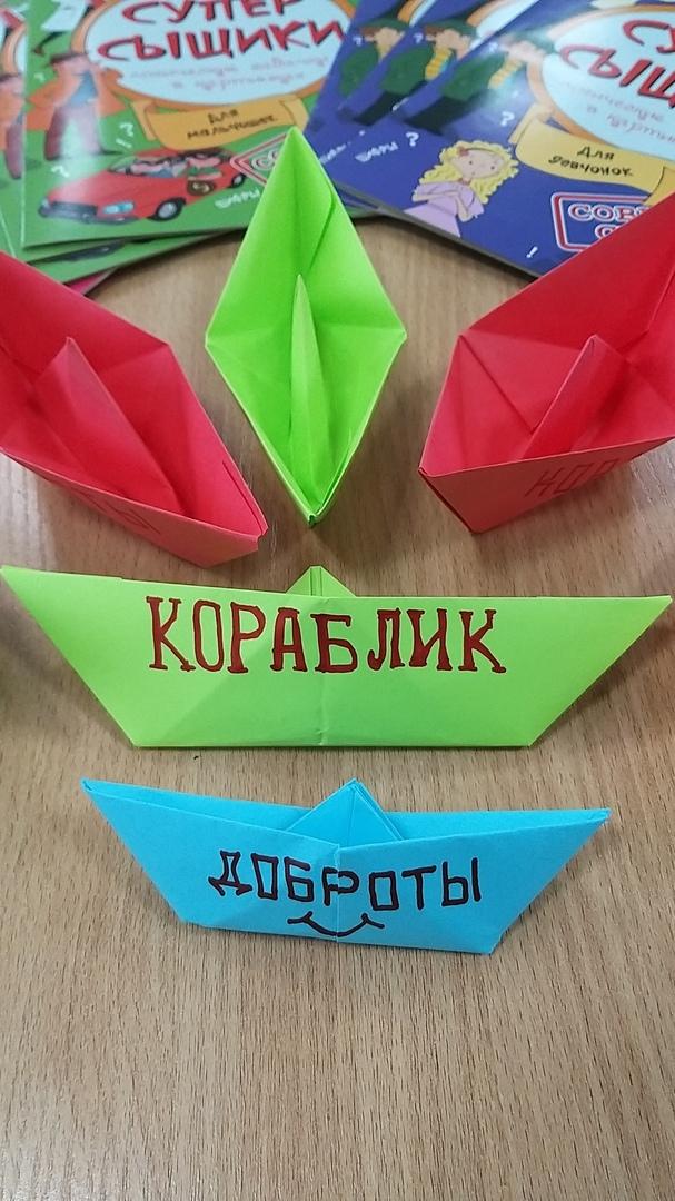 Библиотекари из Петровска поддержали благотворительную акцию «Кораблик доброты»