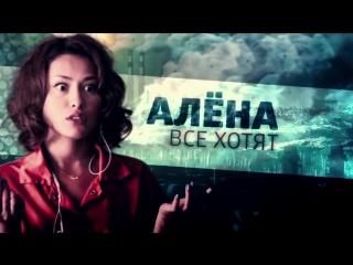 Отбросы - трейлер русской версии