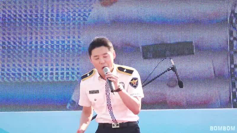 170922 전곡항 안전문화 페스티벌 경기경찰홍보단 김준수 사랑은 눈꽃처럼