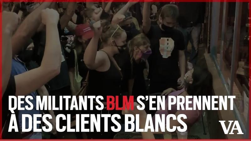 Des militants BLM agressent des clients blancs assis en terrasse