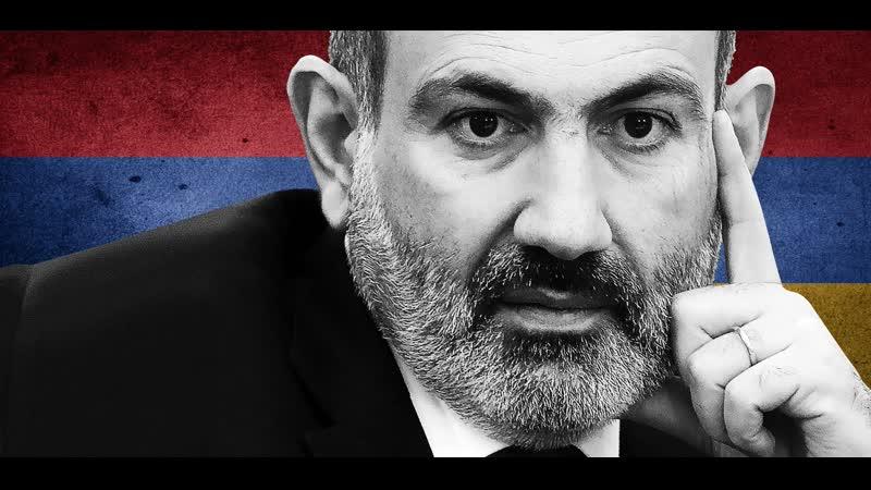 Армянский цугцванг и турецкий гамбит