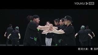 王一博swag挑眉杀,用实力与热爱快意舞台 | 这!就是街舞 第四季 Street Dance of China S4 | 优酷 YOUKU